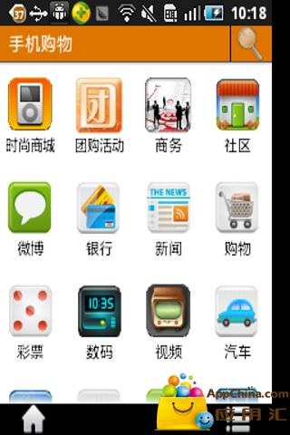 91mai就要買- 行動購物商城- Google Play Android 應用程式