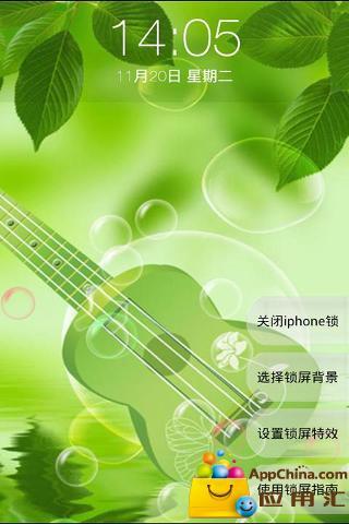 iphone绿色炫酷主题