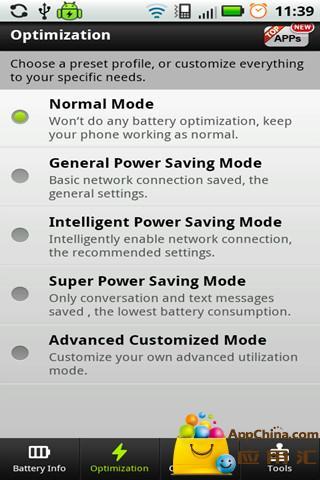 简单电池服务|玩工具App免費|玩APPs