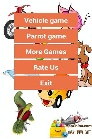 玩益智App|记忆游戏合集免費|APP試玩