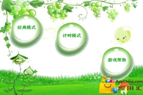 龙珠国际博彩官网玩法体彩