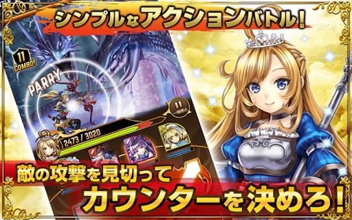 姫騎士と最後の百竜戦争Lite【快感カウンターバトルRPG】截图0
