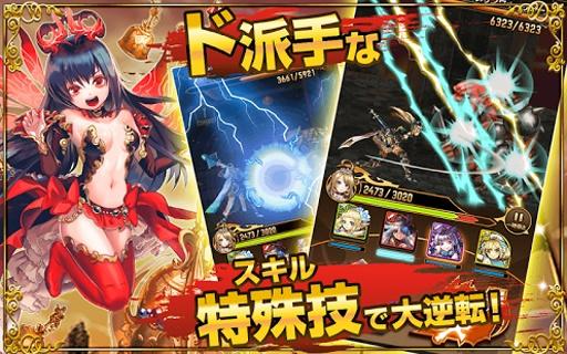 姫騎士と最後の百竜戦争Lite【快感カウンターバトルRPG】截图1