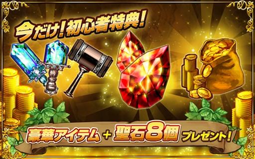 姫騎士と最後の百竜戦争Lite【快感カウンターバトルRPG】截图2