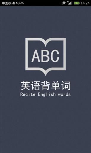 英语背单词