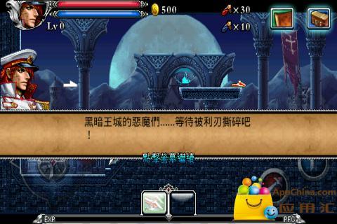【免費動作App】猎魔契约中文版-APP點子