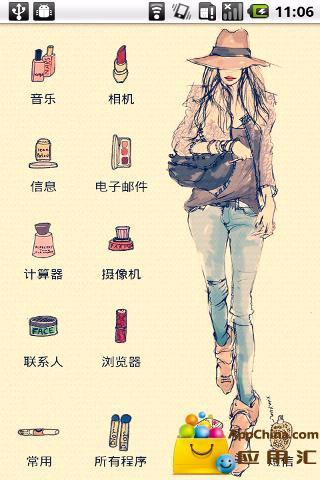 YOO主题-时尚街拍