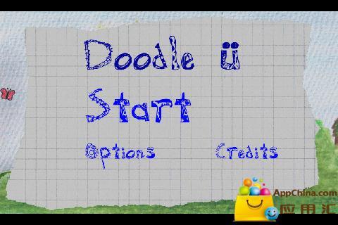 涂鸦画画 Doodle Ü截图3