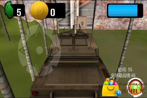 坦克大战截图0