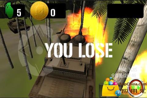 坦克大战截图4