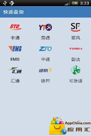 Asia Plus Express Co. | 亞太香港快遞公司