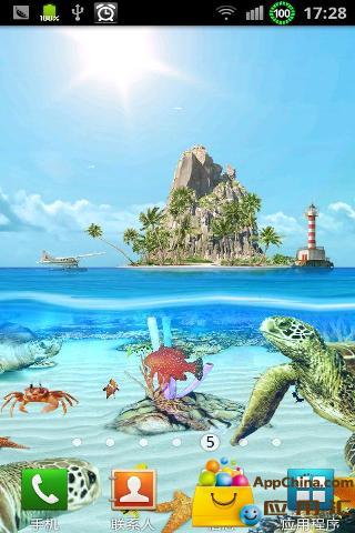 海洋龟岛动态壁纸截图0
