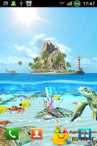 海洋龟岛动态壁纸截图1