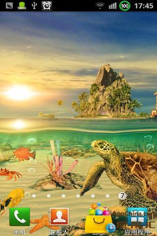 海洋龟岛动态壁纸截图2