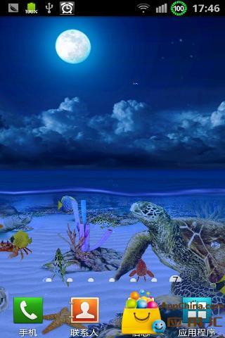 海洋龟岛动态壁纸截图3