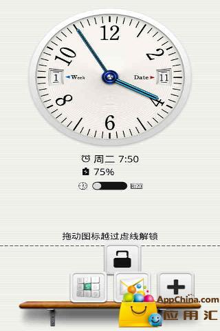 GO锁屏主题简白时钟