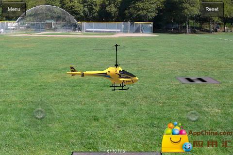 模拟遥控直升机截图4