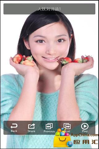 玩免費攝影APP|下載刘诗涵清新靓丽照 app不用錢|硬是要APP