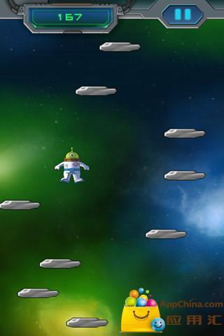 玩免費動作APP|下載太空跳跃 app不用錢|硬是要APP