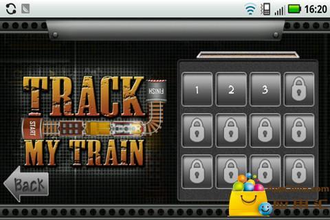 轨道火车截图1