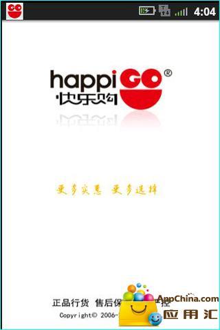 社團法人台灣微客公益行動協會