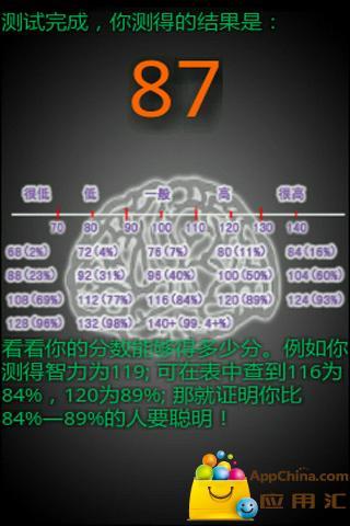 24棋牌官方网站