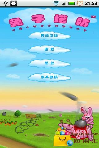 兔子塔防截图0