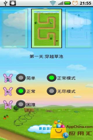 兔子塔防截图1