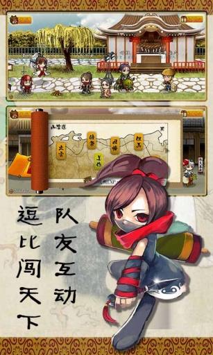 战国松姬传截图3