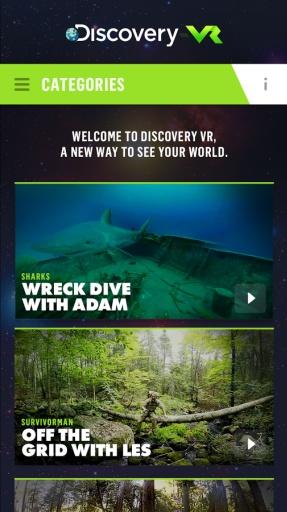 探索频道虚拟现实:Discovery截图1