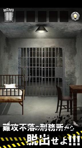 逃脱游戏:越狱截图0