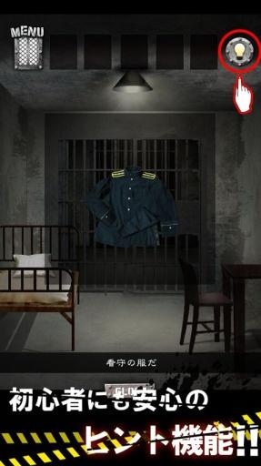逃脱游戏:越狱截图1