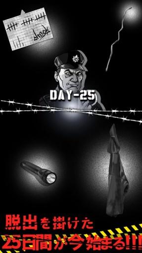 逃脱游戏:越狱截图2