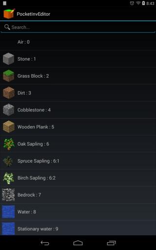 MineCraft编辑器截图1