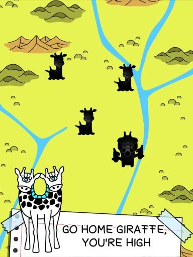 突变长颈鹿截图1
