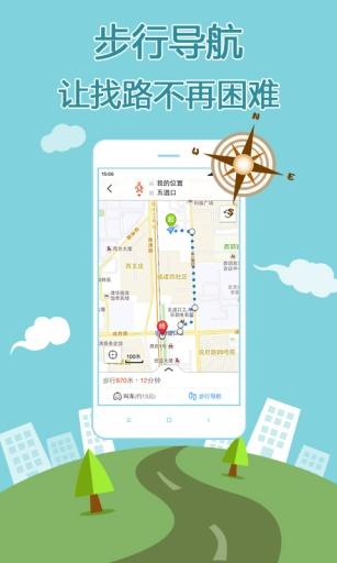 玩免費生活APP 下載搜狗地图 app不用錢 硬是要APP