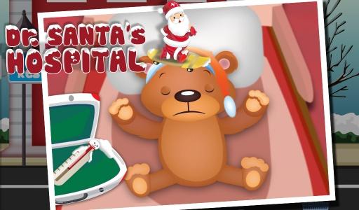 圣诞老人医生的医院截图3