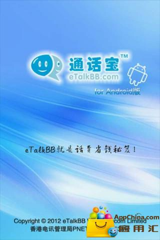 Windows Phone 8 | Windows Phone 操作說明(台灣)
