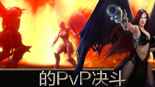 天使之剑截图0