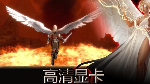 天使之剑截图2