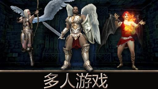 天使之剑截图3