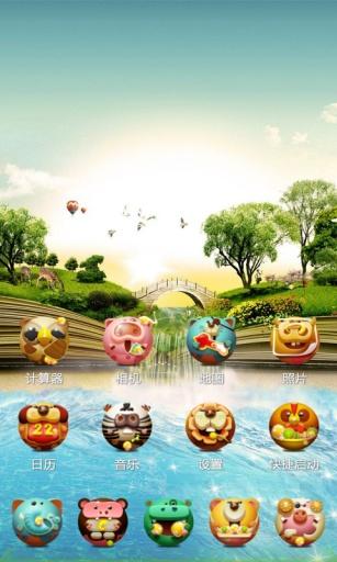 幻想世界-宝软3D主题截图3
