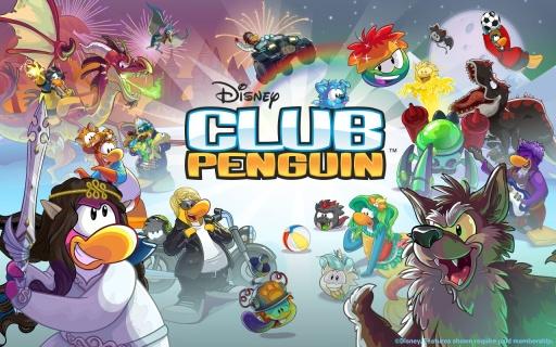 企鹅俱乐部