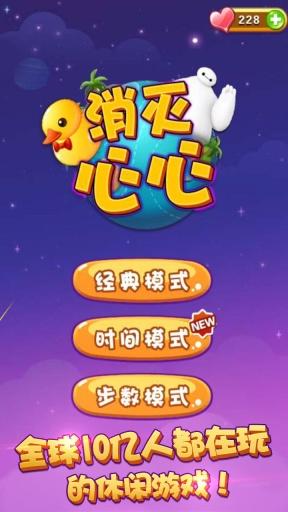 下载手机版彩票官方版日志
