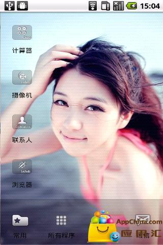 YOO主题-青春美女