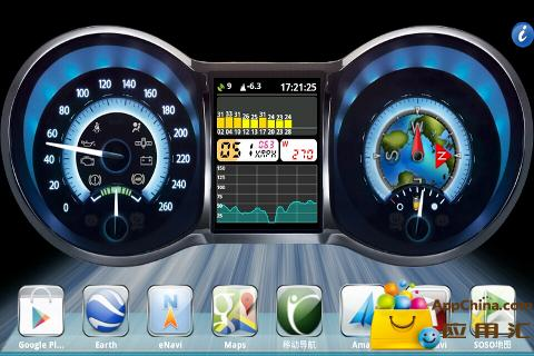 GPS蓝色仪表盘|玩工具App免費|玩APPs