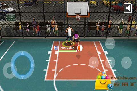 街头篮球2截图4