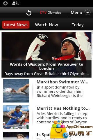 CTV伦敦奥运会