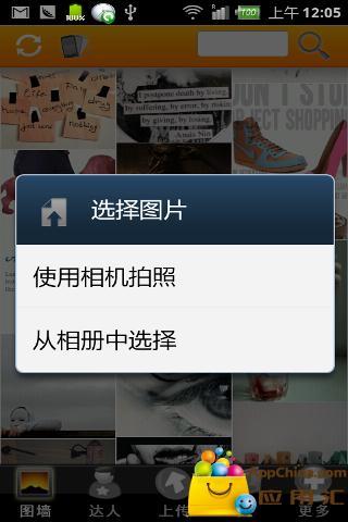 每日美图分享 攝影 App-愛順發玩APP