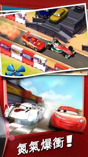 汽车总动员:快如闪电 Cars:截图4